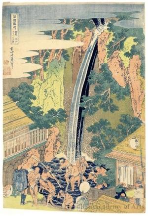 Katsushika Hokusai: Röben Waterfall at Söshü Öyama in Sagami - Honolulu Museum of Art