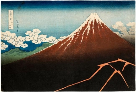 Katsushika Hokusai: Thunderstorm Beneath the Summit - Honolulu Museum of Art