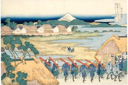 Katsushika Hokusai: Mount Fuji Seen from the Senju Pleasure Quarter - Honolulu Museum of Art