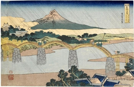 Katsushika Hokusai: Kintai Bridge in Suö Province - Honolulu Museum of Art