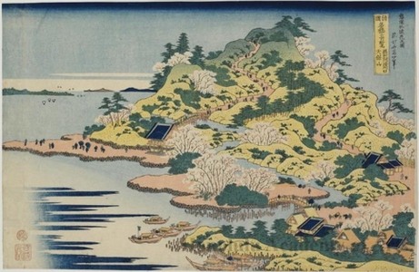 Katsushika Hokusai: Bridges at the Mouth of the Aji River Tenpözan, Settsu Province - Honolulu Museum of Art