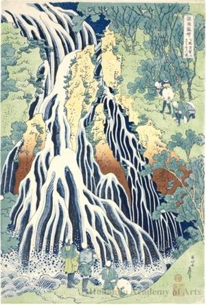Katsushika Hokusai: Kirifuri Waterfall on Mount Kurokami in Shimotsuke Province - Honolulu Museum of Art