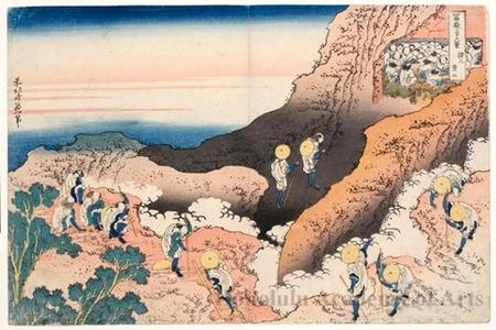 Katsushika Hokusai: Groups of Mountain Climbers - Honolulu Museum of Art