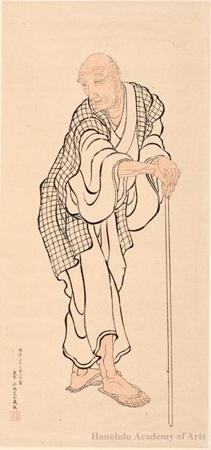 Katsushika Hokusai: Portrait of Hokusai As An Old Man Attributed to Hokusai (1760-1849) - Honolulu Museum of Art