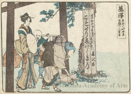Katsushika Hokusai: Fujisawa 3.5 ri to Hiratsuka - Honolulu Museum of Art