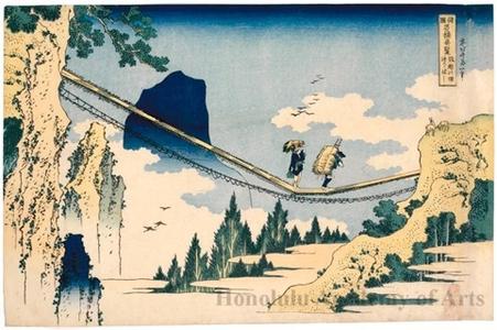 Katsushika Hokusai: Suspension Bridge between Hida and Etchü - Honolulu Museum of Art