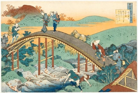 葛飾北斎: Ariwara no Narihira - ホノルル美術館