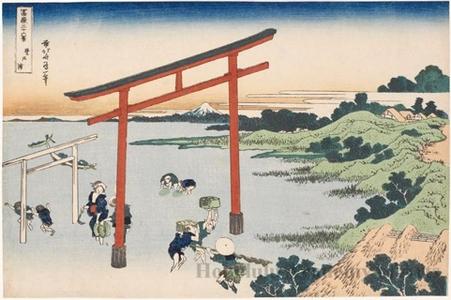 葛飾北斎: The Bay at Noboto - ホノルル美術館