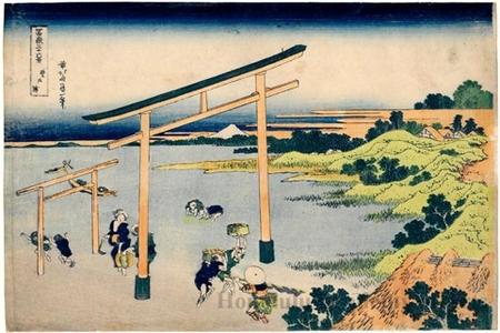 Katsushika Hokusai: The Bay of Noboto in Shimosa Province - Honolulu Museum of Art