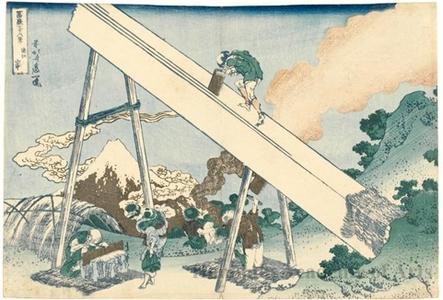Katsushika Hokusai: In the Tötömi Mountains - Honolulu Museum of Art
