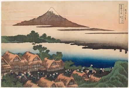 Katsushika Hokusai: Isawa at Daybreak /Dawn at Isawa in Kai Province - Honolulu Museum of Art