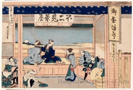 葛飾北斎: Yoshida on the Tökaido - ホノルル美術館