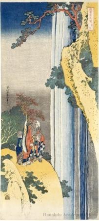 葛飾北斎: Rihaku (Li Po) - ホノルル美術館