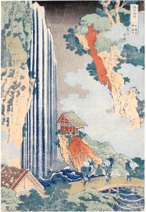 Katsushika Hokusai: The Falls at Ono on the Kiso Road - Honolulu Museum of Art