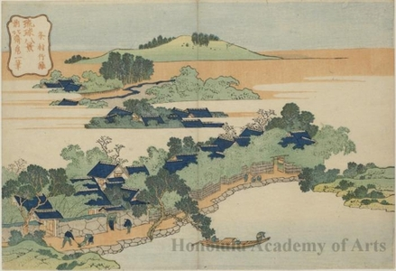 Katsushika Hokusai: Bamboo Grove of Sanson - Honolulu Museum of Art