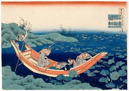 葛飾北斎: Funya no Asayasu - ホノルル美術館