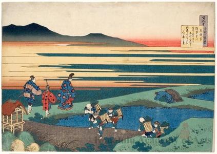 葛飾北斎: Sangi Hitoshi - ホノルル美術館