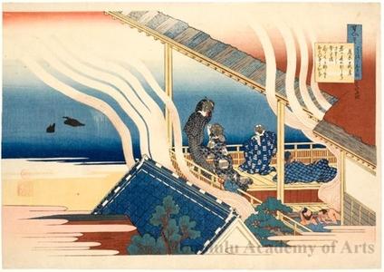 Katsushika Hokusai: Fujiwara no Yoshitaka - Honolulu Museum of Art