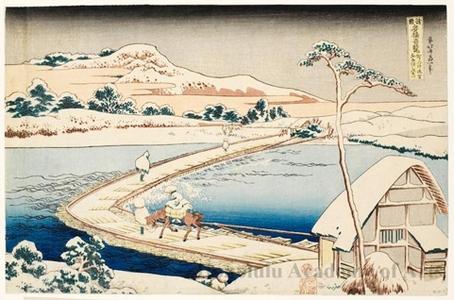 葛飾北斎: Pontoon Bridge at Sano - ホノルル美術館