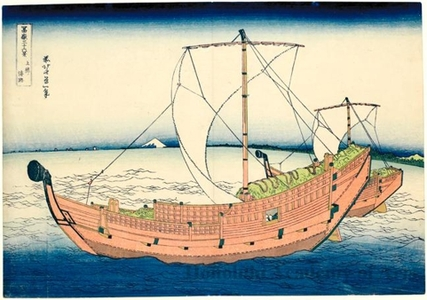 Katsushika Hokusai: At Sea Off Kazusa - Honolulu Museum of Art