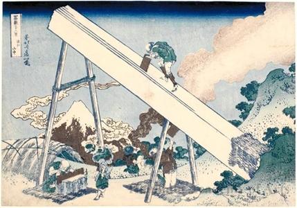 Katsushika Hokusai: In the Tötoumi Mountains - Honolulu Museum of Art