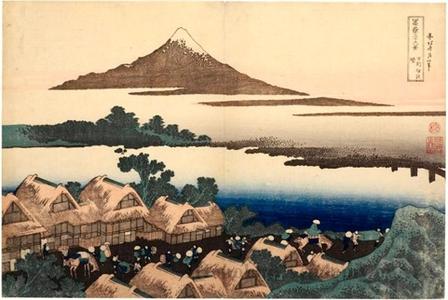 Katsushika Hokusai: Dawn at Isawa in Kai Province - Honolulu Museum of Art