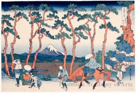 Katsushika Hokusai: Hodogaya on the Tökaidö Road - Honolulu Museum of Art