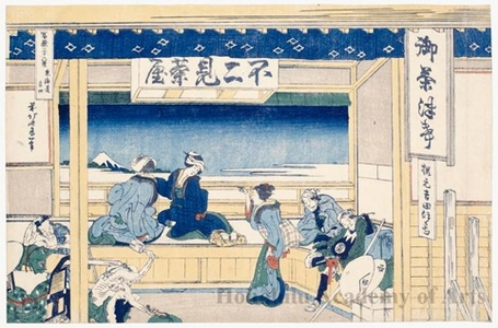 Katsushika Hokusai: Yoshida on the Tökaidö Road - Honolulu Museum of Art