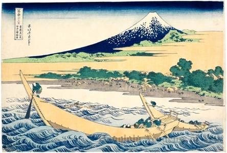 Katsushika Hokusai: Tago-no-ura near Ejiri on the Tökaidö Road - Honolulu Museum of Art