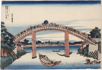 Katsushika Hokusai: Under the Mannen Bridge at Fukagawa - Honolulu Museum of Art