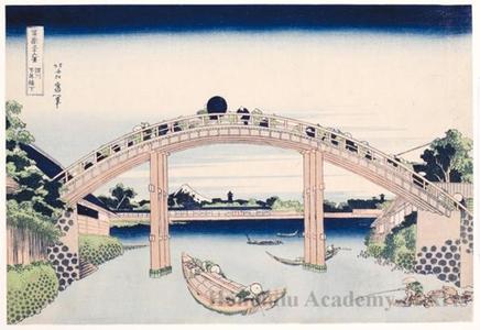 葛飾北斎: Under the Mannen Bridge at Fukagawa - ホノルル美術館