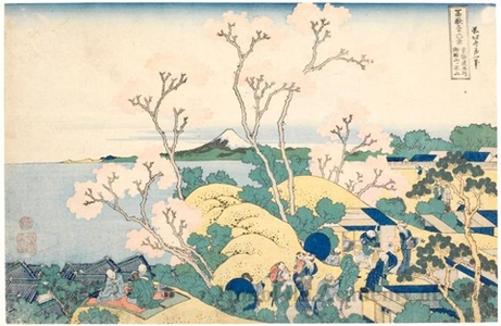 Katsushika Hokusai: Fuji from Goten-yama, at Shinagawa on the Tokaido - Honolulu Museum of Art