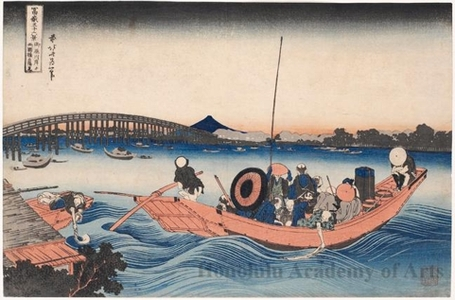 Katsushika Hokusai: Viewing Sunset over the Ryögokubashi from the Ommaya Embankment - Honolulu Museum of Art