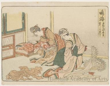 Katsushika Hokusai: Narumi 1ri 26chö to Miya - Honolulu Museum of Art