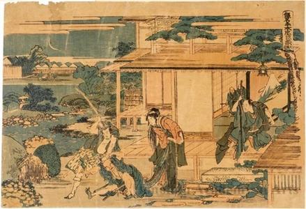 Katsushika Hokusai: Chushingura Act 7 - Honolulu Museum of Art