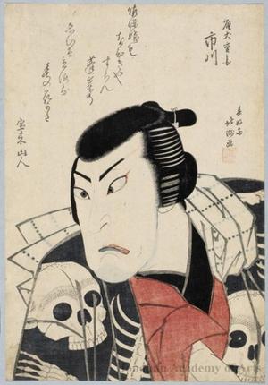 """Shunkosai Hokushu: Ichikawa Ebijürö in the Role of """" Töken Jübei"""" from the play Osaka Aji Benimurasaki - Honolulu Museum of Art"""