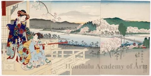 Utagawa Hiroshige III: View of Sagano - Honolulu Museum of Art