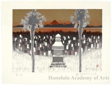 Sekino Junichirö: Kanaya: Five-Storied Pagoda - ホノルル美術館