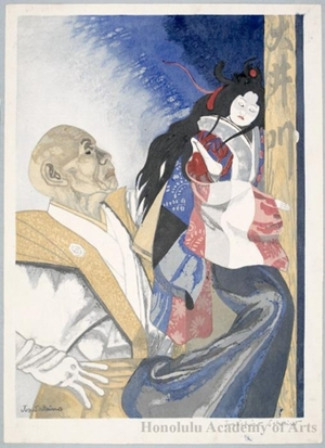 Sekino Junichirö: Öikawa River: The Puppet Master, Bungorö with a Bunraku Puppet - Honolulu Museum of Art