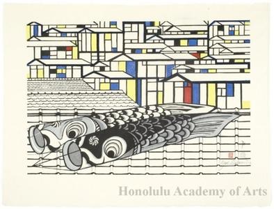 Sekino Junichirö: Totsuka : Carp Streamers - Honolulu Museum of Art