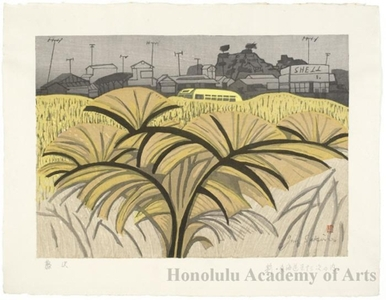 Sekino Junichirö: Fujisawa: Pampas Grass Road - Honolulu Museum of Art