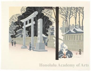 Sekino Junichirö: Mishima : Mishima Shrine - ホノルル美術館
