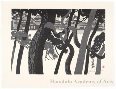Sekino Junichirö: Chiryü: Roadside Pine Trees - Honolulu Museum of Art