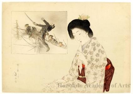Suzuki Kason: Autumn Shower - Honolulu Museum of Art