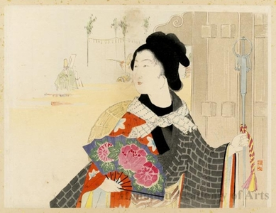 Takeuchi Keishu: Festival - Honolulu Museum of Art