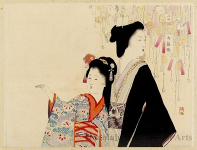 Takeuchi Keishu: The First Rabbit Day of The Year - Honolulu Museum of Art