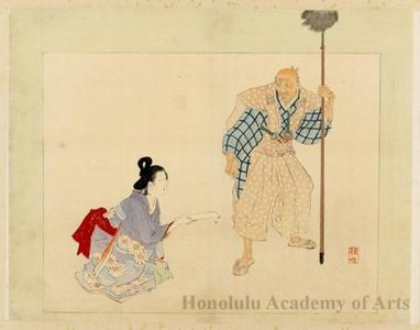 Takeuchi Keishu: Ökubo Hikozaemon - Honolulu Museum of Art