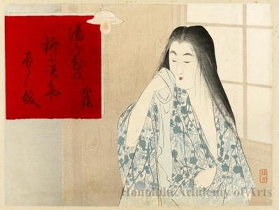 武内桂舟: Recording Falling Flowers - ホノルル美術館