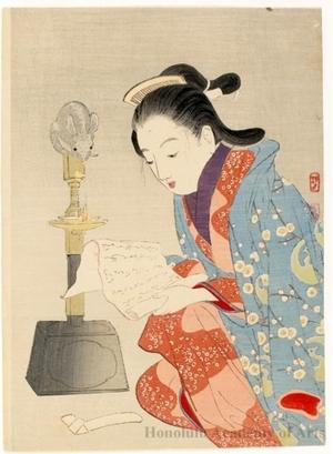 Takeuchi Keishu: Dawn - Honolulu Museum of Art