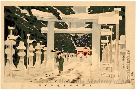 小林清親: Ueno Töshögü Shrine in the Snow - ホノルル美術館